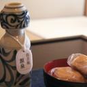 飲泉と温泉饅頭