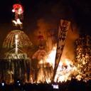 日本三大火祭り・道祖神祭り