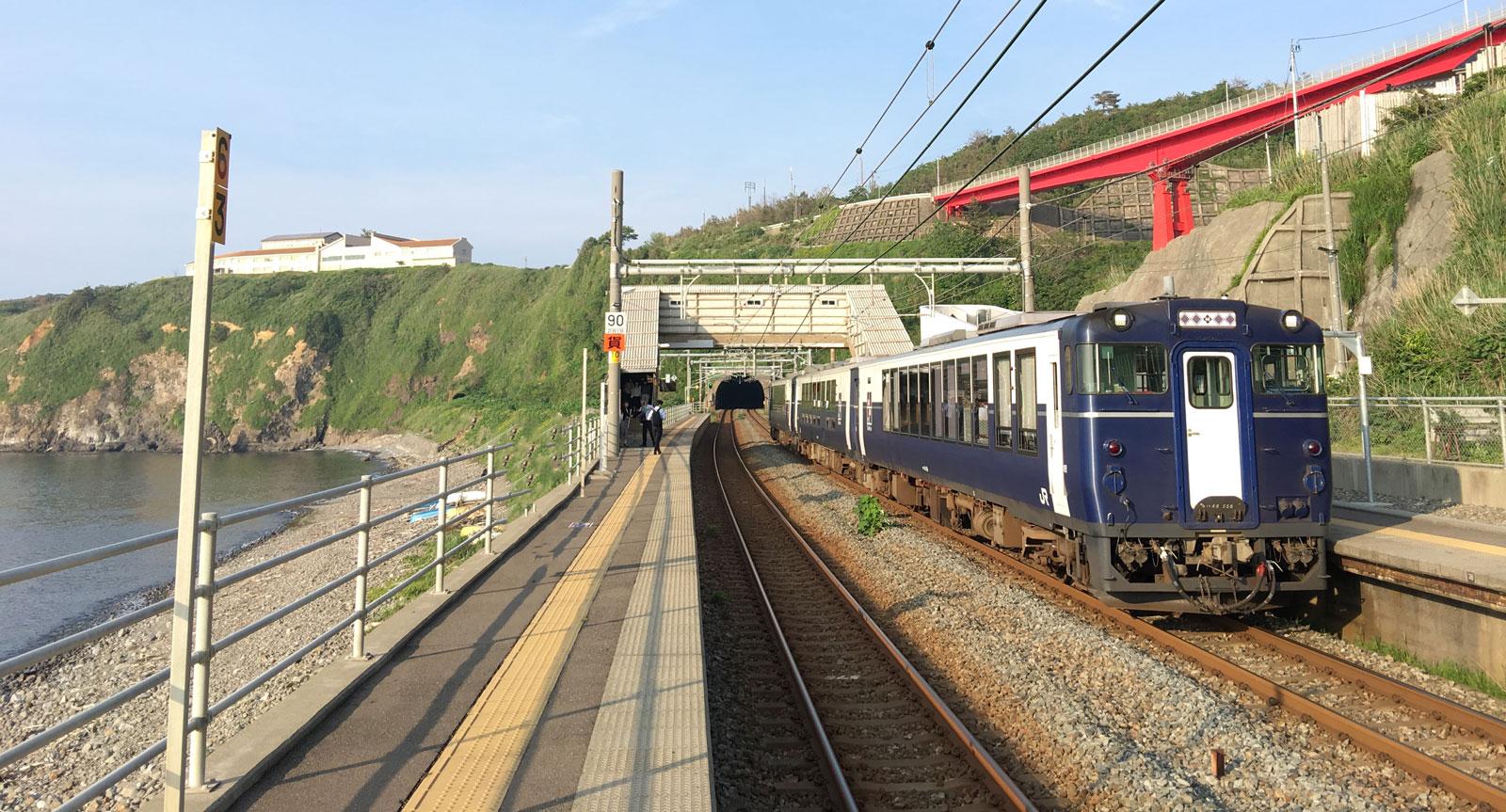 住吉屋 × 鉄道の旅|野沢温泉 住吉屋